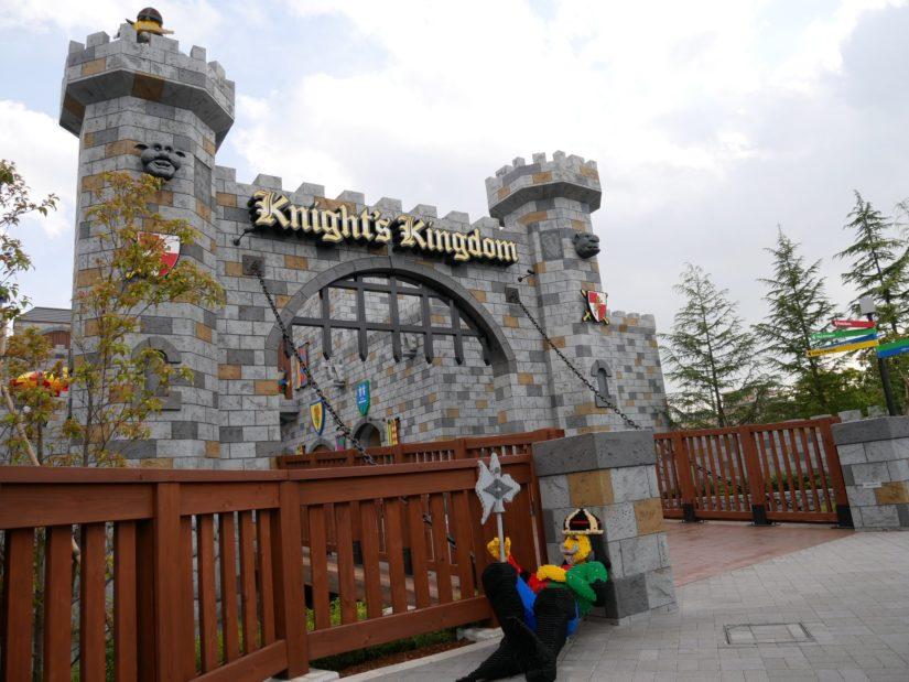 レゴランド園内 ナイト・キングダム