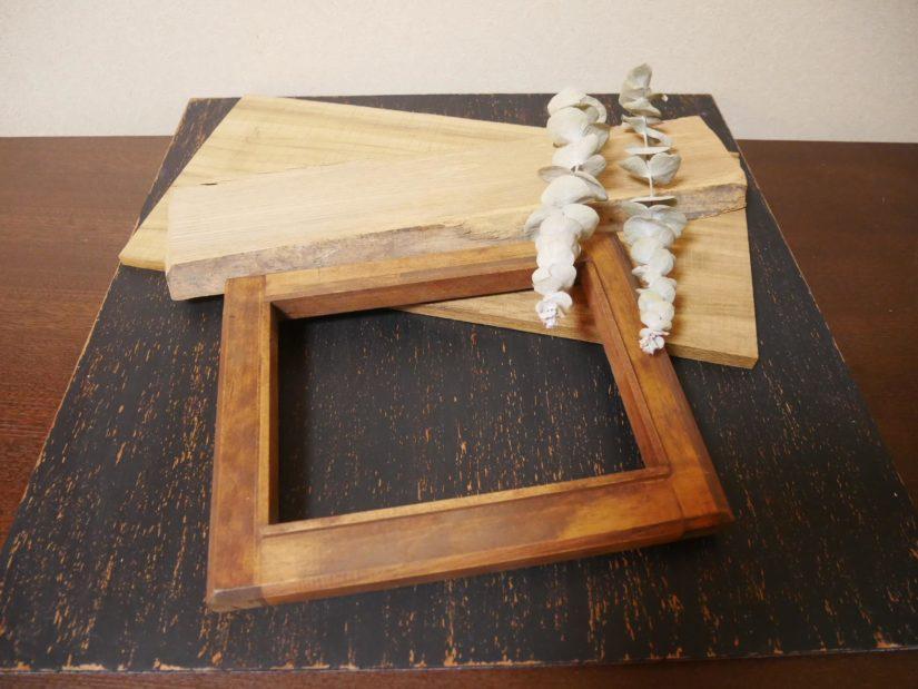 木材・木枠