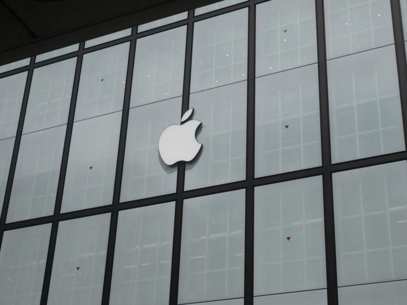 Apple Storeロゴ
