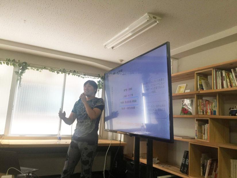 染谷さん 講義
