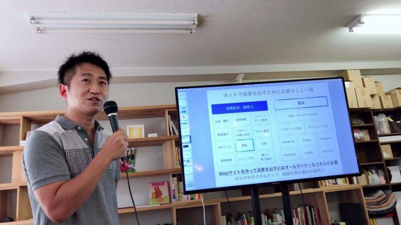 坂井 講義