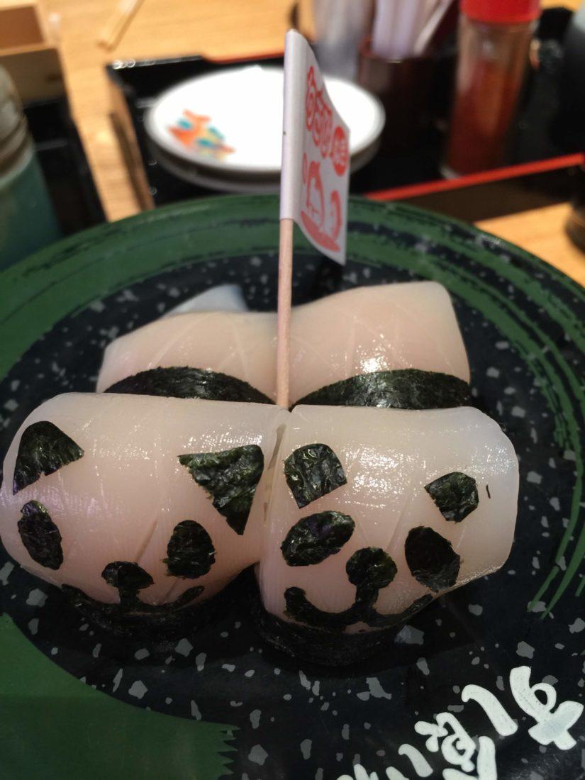 子供のお寿司