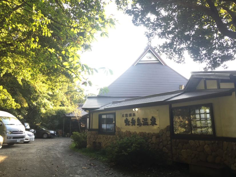 虹岳島荘 平屋