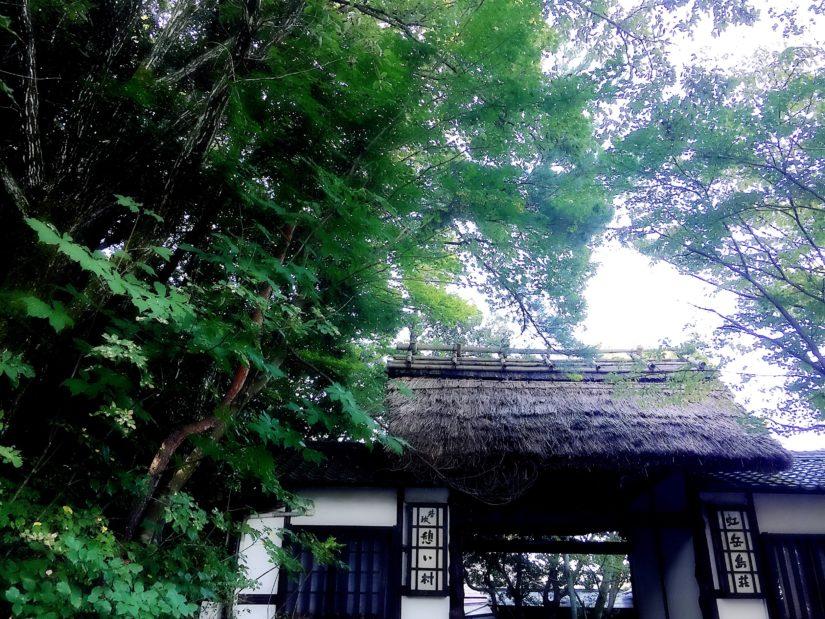 虹岳島荘 門