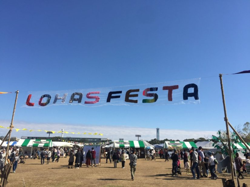 LohasFesta