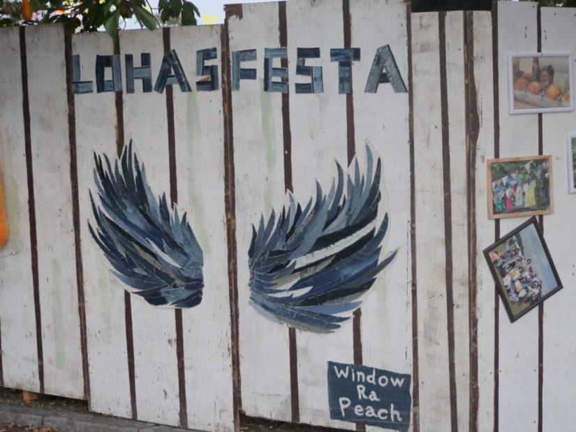 LOHAS FESTA